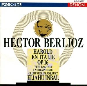 Berlioz: Harold En Italie, Op.16 album cover