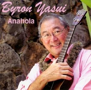 Anahola album cover