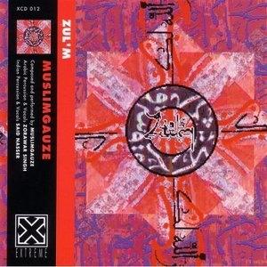Zul'm album cover