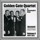Complete Recorded Works V... album cover