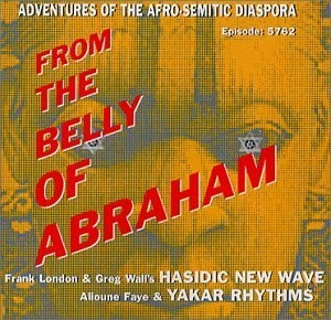 From The Belly Of Abraham album cover