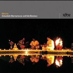 Mahima album cover