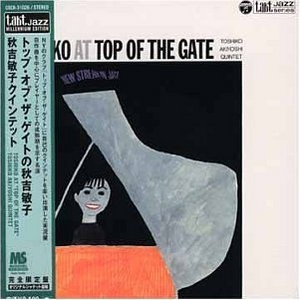 Toshiko At The Top Of The Gate album cover