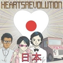 Hearts Japan EP album cover