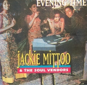 Evening Time album cover