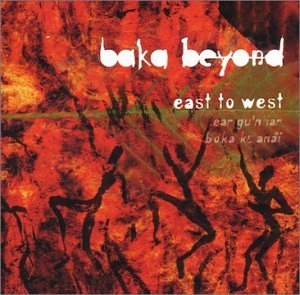 East To West album cover