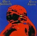 Born Again album cover