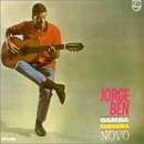 Samba Esquema Novo album cover