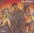 One Man Army album cover