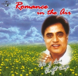 Romance In The Air album cover