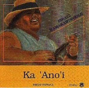 Ka 'Ano'i album cover