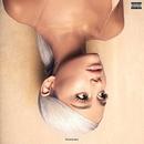Sweetener album cover