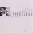Gershwin's World album cover