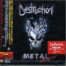 Metal Discharge (Exp) album cover