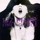 Exile In Guyville album cover