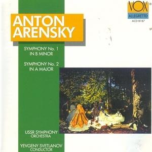 Arensky: Symphonies No.1 & 2 album cover