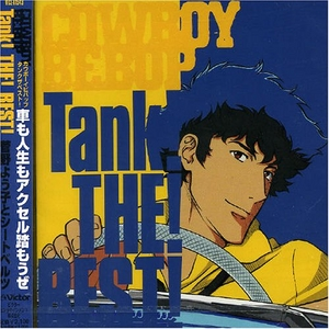 Cowboy Bebop: Tank! The! Best! album cover