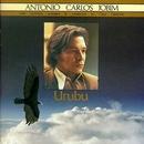 Urubu album cover