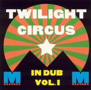 In Dub Vol.1 album cover