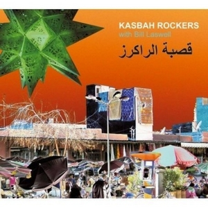 Kasbah Rockers album cover