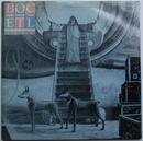 Extraterrestrial Live album cover