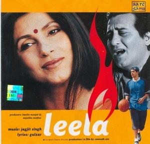 Leela album cover