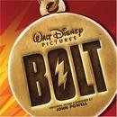 Bolt album cover