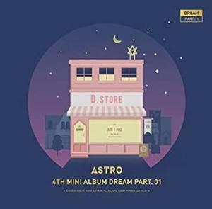 Dream Part.01 album cover