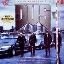 Dus album cover