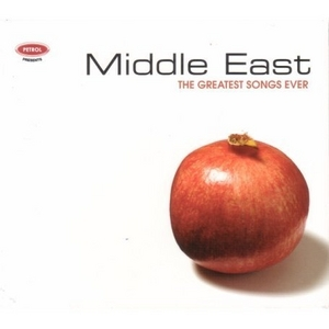 Petrol Presents The Greatest Songs Ever: Middle East album cover
