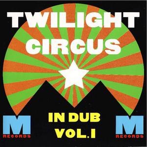 In Dub Vol. 1 album cover