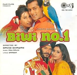 Biwi No. 1 album cover