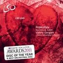 Prokofiev: Romeo & Juliet album cover