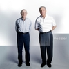 Vessel album cover