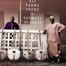 Ali And Toumani album cover