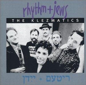 Rhythm + Jews album cover