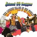 Island 50 Reggae: The Lou... album cover