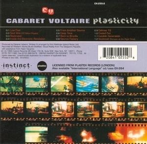 Plasticity album cover