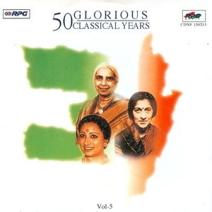 50 Glorious Classical Years Vol.5 album cover