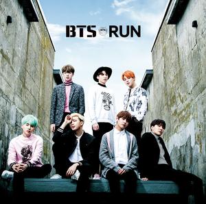 Run album cover