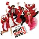 High School Musical 3: Se... album cover