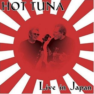 Live In Japan album cover