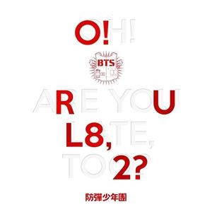 O!RUL8,2? album cover