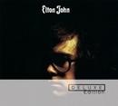 Elton John (Deluxe Editio... album cover