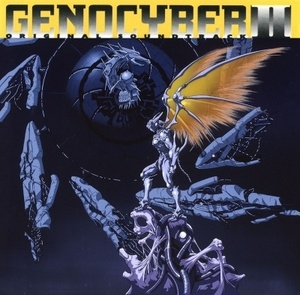 Genocyber II: Original Soundtrack album cover