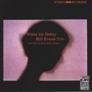 Waltz For Debby (Live) (E... album cover