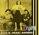 Rocks album cover