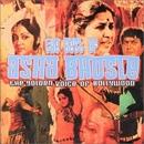 The Best Of Asha Bhosle: ... album cover