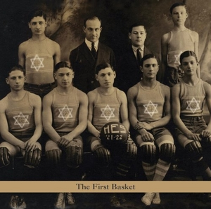 The First Basket album cover