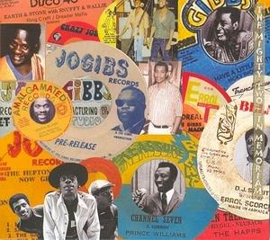 The Mighty Two In Memoriam album cover